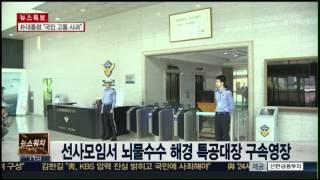 국가 재난안전 기능 통합국가 안전처 신설 외