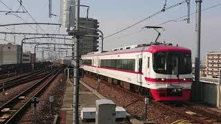 名鉄1700/2300系1704Fラストナンバー 快特豊橋行き 鳴海駅通過!