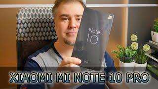 пЕРВЫЙ ВЗГЛЯД и РАСПАКОВКА  Xiaomi Mi Note 10 Pro