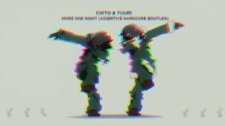 Shoujo Shuumatsu Ryokou - More One Night (Assertive Hardcore B…