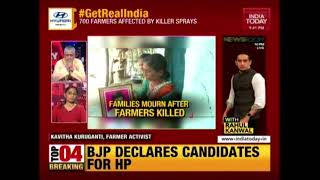 News Today: Tragedy Of Cotton Farmers In Yavatmal