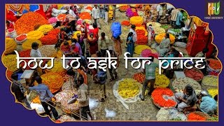 How To Ask For Price Of Anything in Hindi