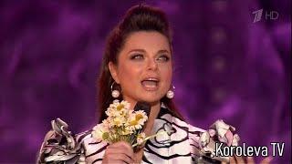 Download Наташа Королева - День семьи любви и верности (концерт) 2014 Mp3 and Videos