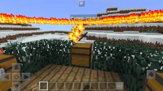 MCPE Plugin aAwesomeCases v1 | FREE