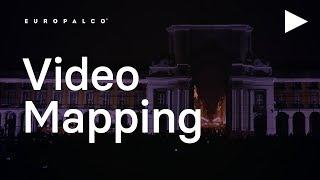 Video Mapping - Praça do Comércio 2016 | Europalco