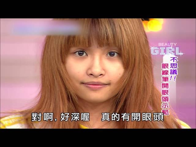 【超級綜藝SHOW】(魔法化妝差很大!/你腦部卡好?!_A-Lin 沈玉琳 彭佳慧 謝和弦)第140集