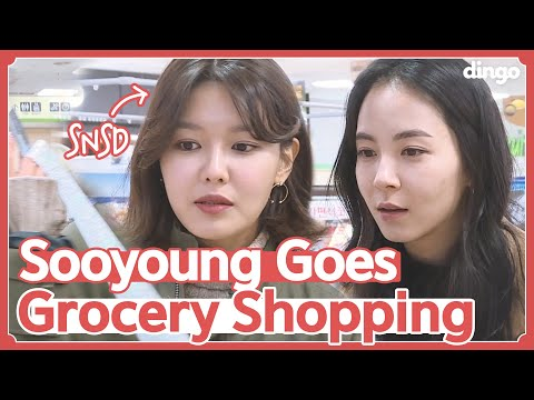 When SNSD Sooyoung Goes to Grocery Shopping  • ENG SUB • Dingo Kdrama