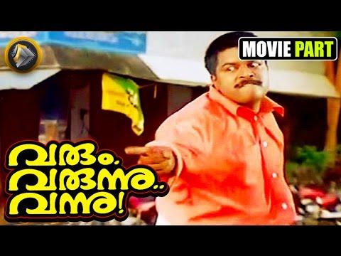 Varum Varunnu Vannu Movie Part  Mysterious Box