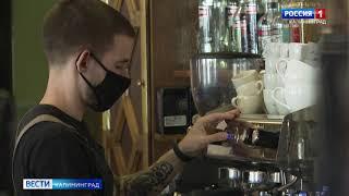 Рестораны и кафе, расположенные в ТЦ и имеющие отдельный вход с улицы, могут возобновить свою работу