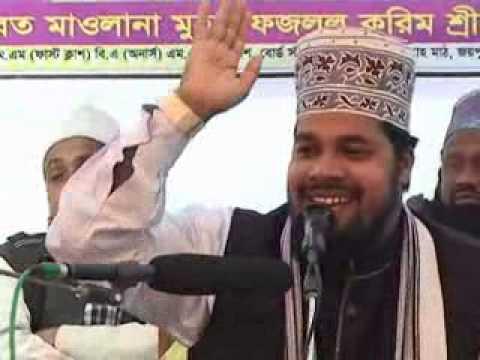 Golam Azom Bogra 3