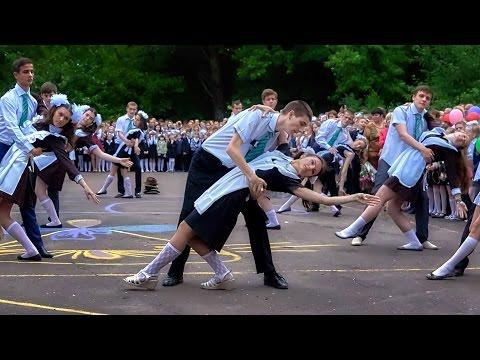 Видео, Прощальный вальс выпускников 2014-2015 учебного года