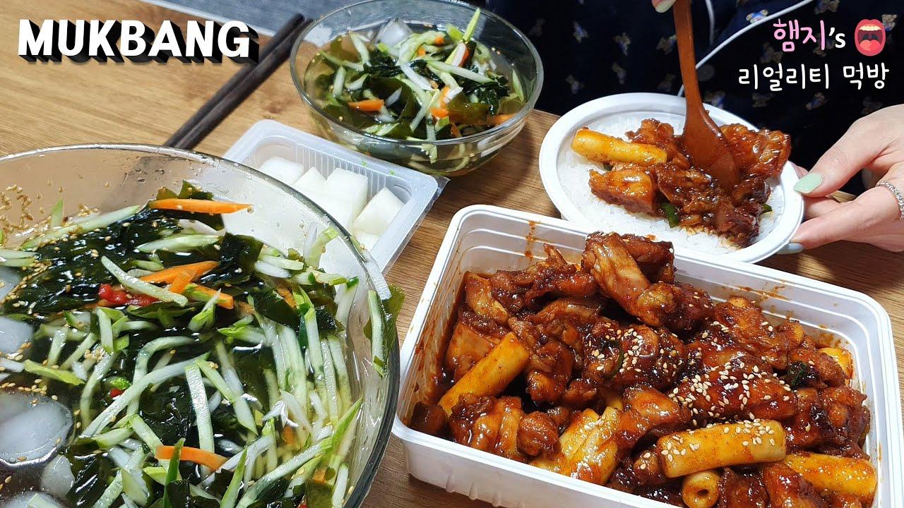 리얼먹방:) 지코바에 치밥은 너무맛있어★시원한 미역오이냉국 만들기ㅣKorean Chicken & RiceㅣREAL SOUNDㅣASMR MUKBANGㅣ