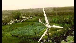 Ветрогенератор 5 кВт, вид с высоты. Видео с дрона...
