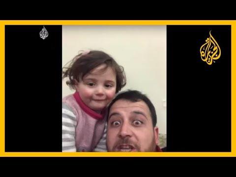 أب يساعد طفلته على مواجهة الخوف من أصوات قصف النظام السوري بالضحك