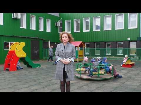 Как набирать детей в частный детский сад