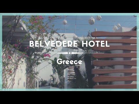 Celestielle #357 Belvedere Hotel, Mykonos, Greece