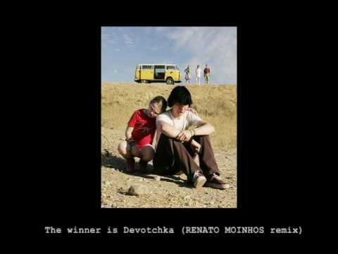 Little Miss Sunshine - The Winner is...