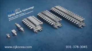 [산업용마킹기]REA JET ST-스프레이마킹, 라인마…