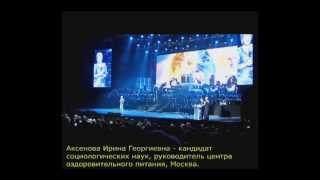 Тенториум форум 2013 г.(Кадры из форума 2013 года город Москва., 2013-05-03T07:29:45.000Z)