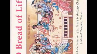 Now the Powers of Heaven-  The Schola Cantorum of St Peter