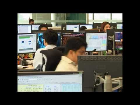 World Business: Indonesian Inward Investment 30/07/10