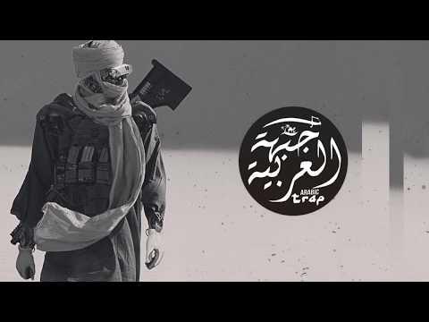 Cricced - La Yare ( Best Turkish & Arabic Remix / دي جي حماس  )
