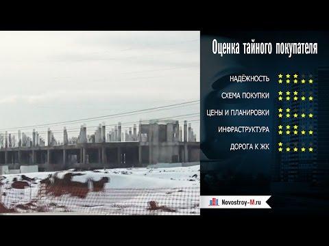 Новостройки эконом-класса в Подмосковье, новостройки дешево