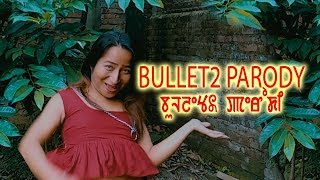 BULLET MARU