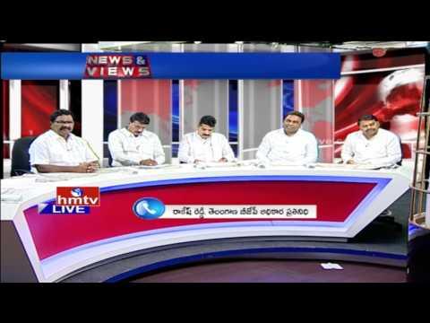 తెలుగు రాష్ట్రాలపై కేంద్రం పెత్తనం చేస్తోందా | Debate On Union Govt Authority | News & Views |HMTV