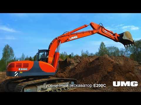 Презентация продукции компании UMG
