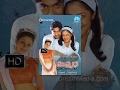 Manmadha Telugu Full Movie    Simbhu, Jyothika, Sindu Tolani    A J Murugan    Yuvan Shankar Raja