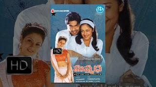 Manmadha Telugu Full Movie || Simbhu, Jyothika, Sindu Tolani || A J Murugan || Yuvan Shankar Raja