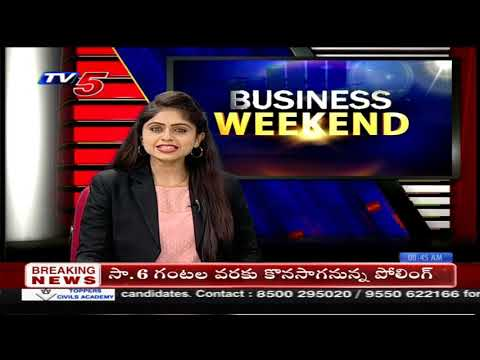 8th February 2020 TV5 News Business Weekend