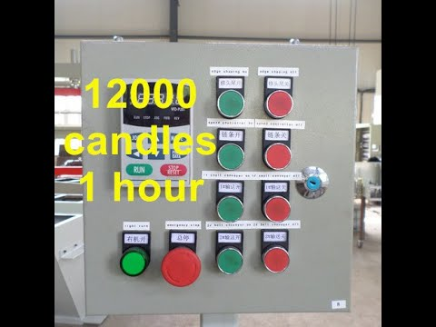 Automatic Candle Machine (2020)
