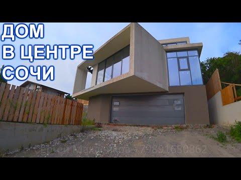 Дом в  Сочи с видом на Дендрарий