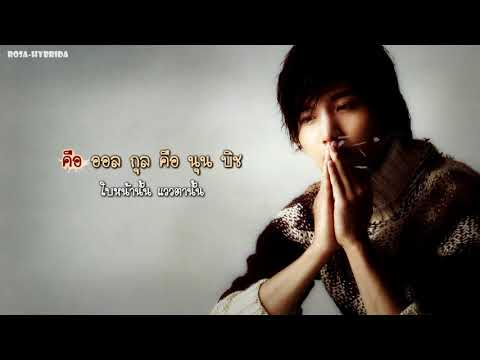 [Karaoke] ★ Changmin - A Person Like Tears (Thai Lyric & Trans)