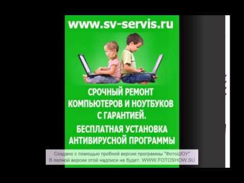 Доска объявлений в Петропавловске - это сайт, где Вашему