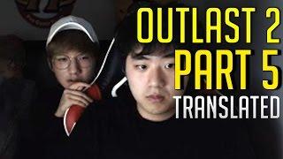 Hide! Hide! Hide! - SKT Plays Outlast 2 Part 5 TRANSLATED