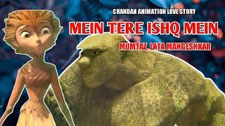 Mein Tere Ishq Mein - Mumtaz, Lata Mangeshkar, Loafer Song {1973}
