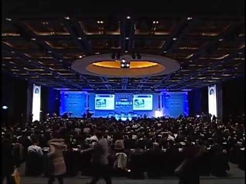 The Trinity Forum 2012: 14 February 2012 - Part 1