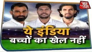 Indore Test में भारत ने कसा शिकंजा, पहले दिन ही Bangladesh पस्त
