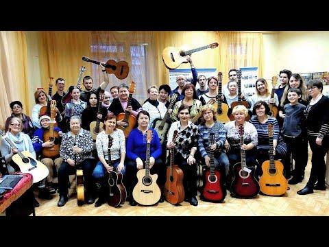 """Как в Дзержинске проходило открытие проекта """"Душа поёт - бери гитару""""!"""