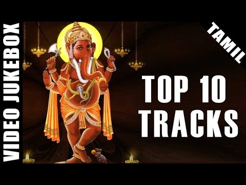 Best Tamil Devotional Songs Of All Time | Top 10 Video Songs Jukebox | Tamil Bakthi Padalgal