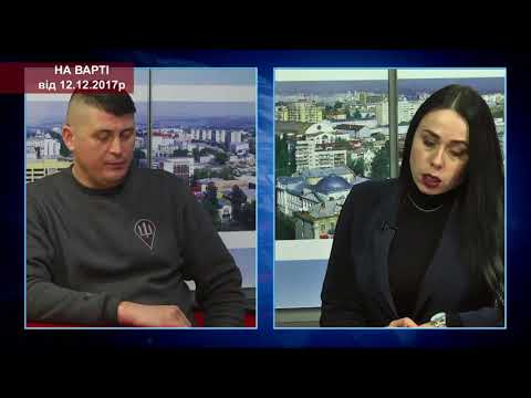 """TV7plus: Передача """"На варті"""". Запис від 12 грудня . Гість студії – Олег Нечаєв ."""