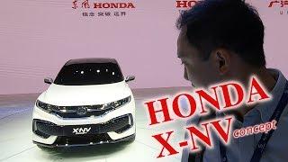 เปิดตัว Honda X-NV ต้นแบบรถยนต์ไฟฟ้า และพาเดินชมบูธ