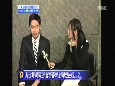 MBC Entertainment News Eric
