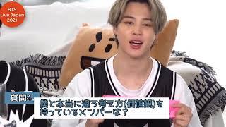 BTS スペシャルトークショーVlive