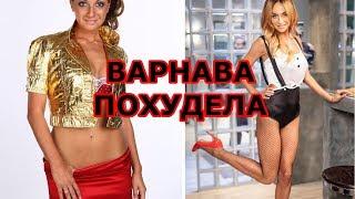 Секрет Похудения Варнавы