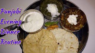 INDIAN EVENING PUNJABI DINNER ROUTINE 2018 | PUNJABI DINNER ROUTINE |  SPECIAL PUNJABI DINNER