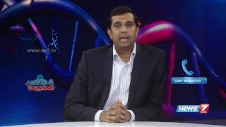 Palliative Care in Cancer and Treatments 1/4 | Doctoridam Kelungal | News7 Tamil